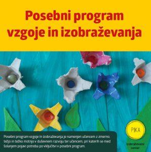 Knjižica Posebni program vzgoje in izobraževanja